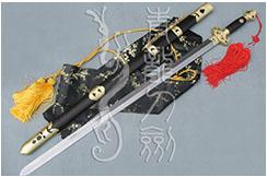 Épée Chu Yun Long