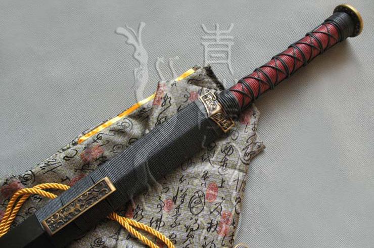Épée Chi Bi 1