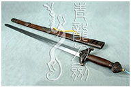 Épée Qian Long