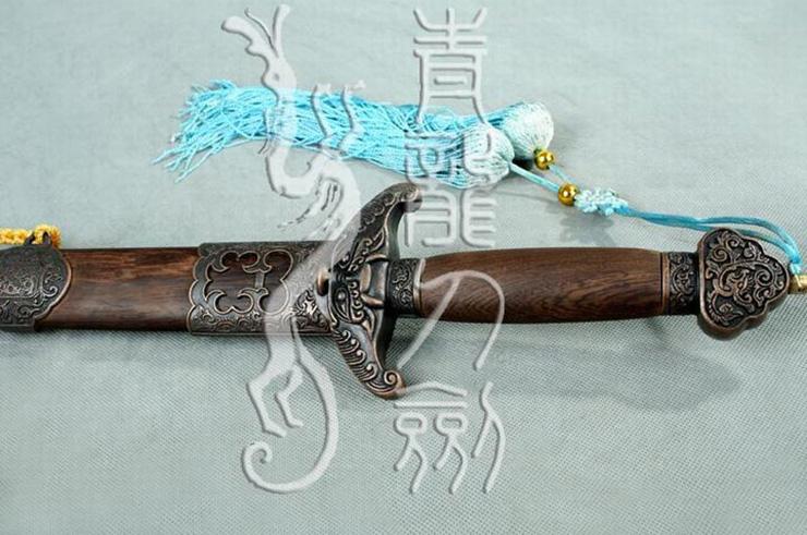 Espada Qian Long