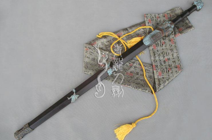 Espada Han, Antigua