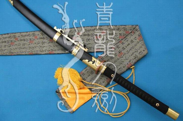 Sabre Zhan Ma dao