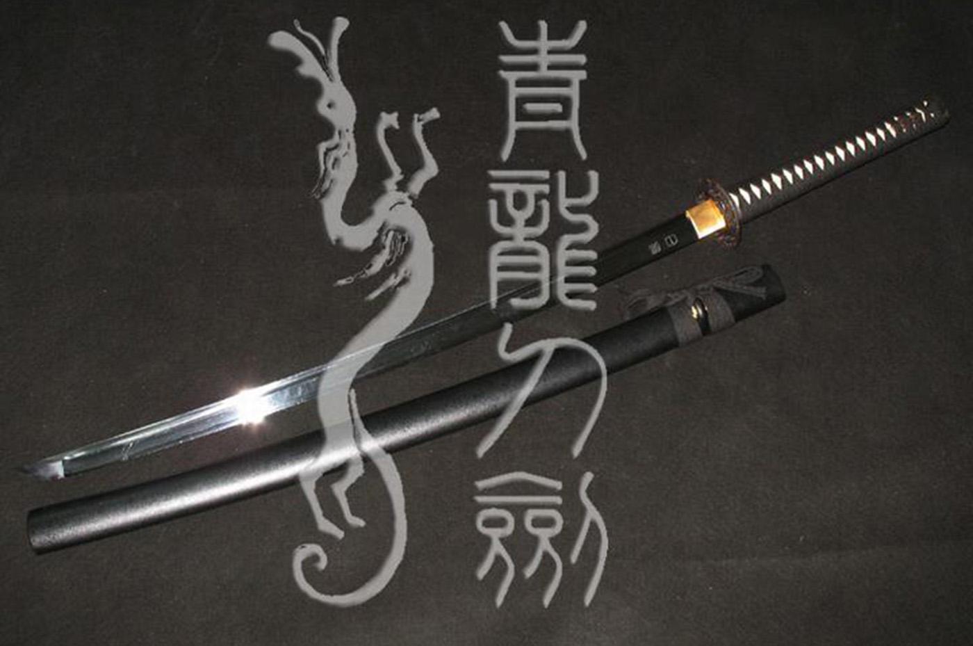 Katana Hai Lang Zhu Ri Dao