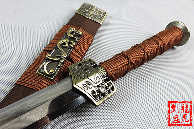 Petite Épée Qin G
