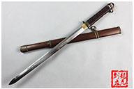 Qin Straightsword 1