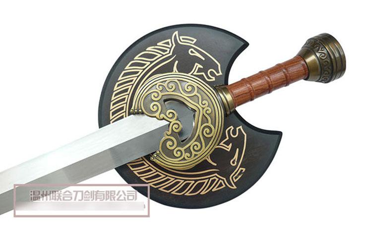 Espada Herugrim del Rey Théoden, El Señor de los Anillos