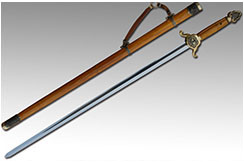 Espada Shao Lin Bao Jian, Hanwei