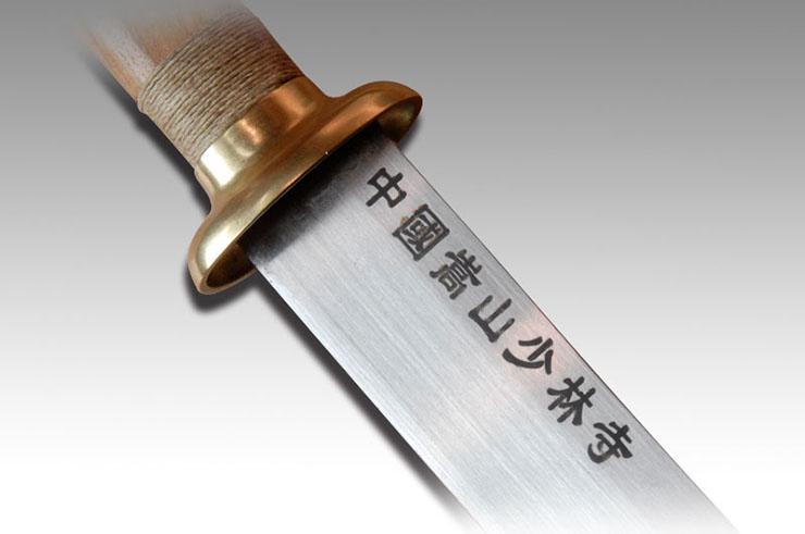 Sabre Shaolin Jie Dao, Hanwei