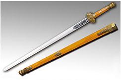 Espada Shao Lin Da Mo Jian, Hanwei