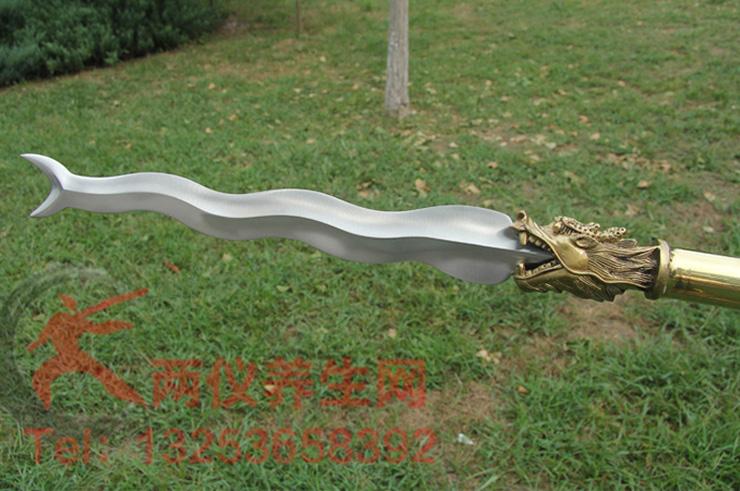 Lance Serpent Avec Dragon