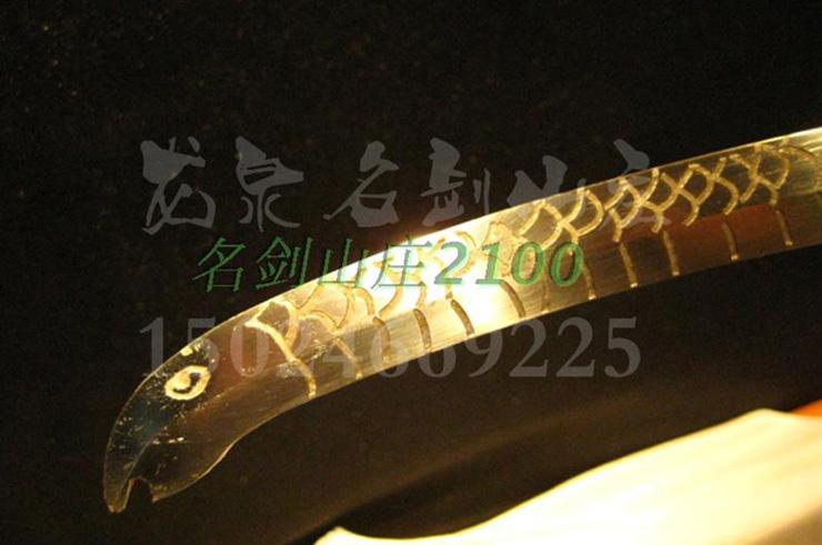 Epée serpent, Jinshe Jian