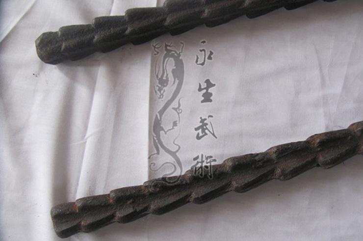Shuang Jian Traditionnel 2