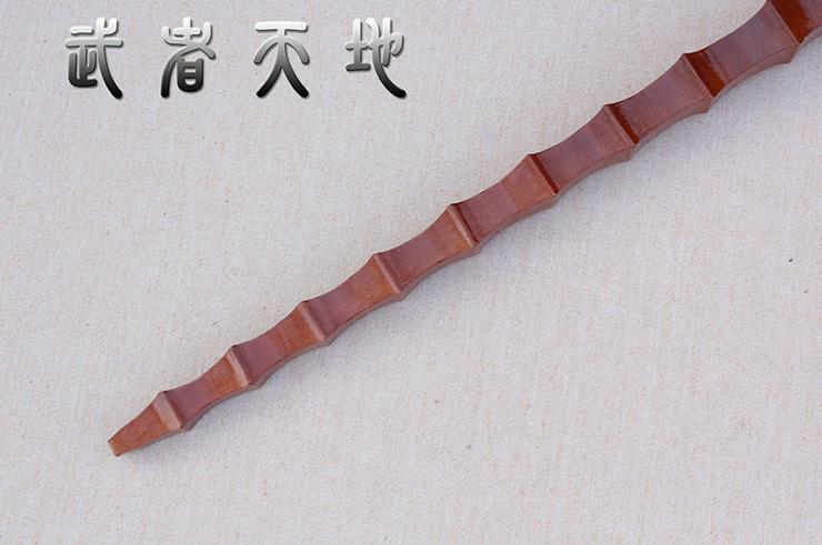Shuang Jian Bois