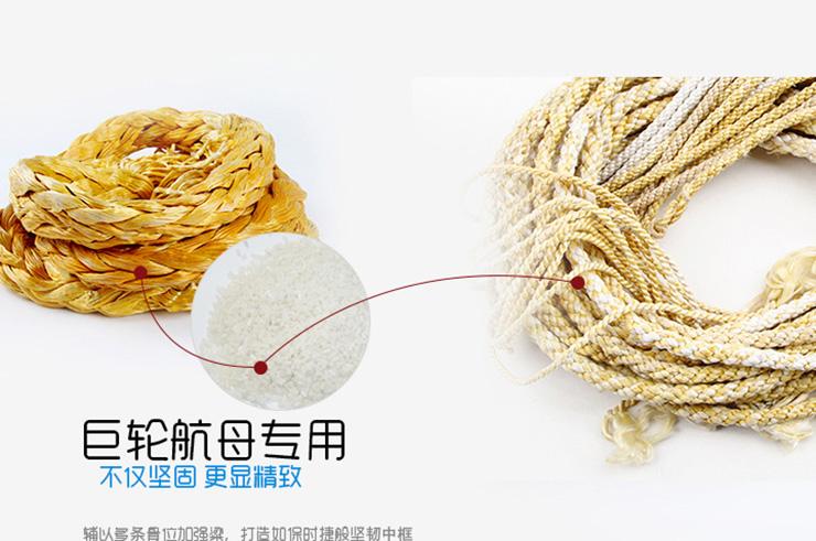 Fouêt Qin Lin Bian 3