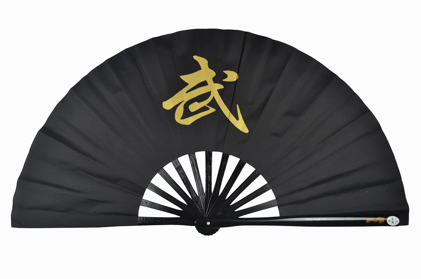 tai chi fan tai ji shan wu chinatown shop. Black Bedroom Furniture Sets. Home Design Ideas
