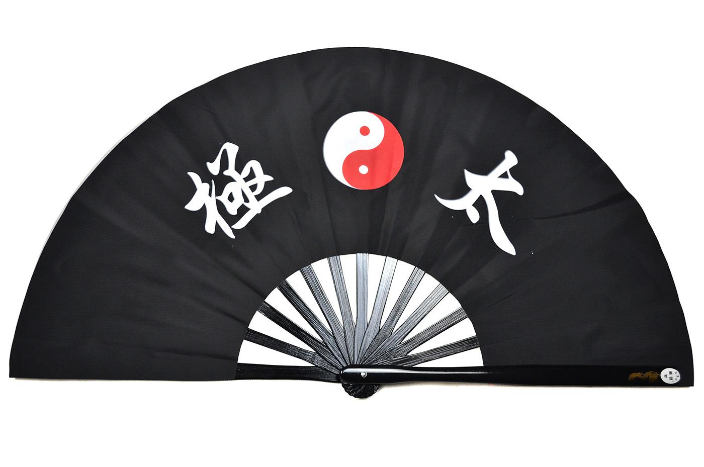 Éventail Tai Chi 1