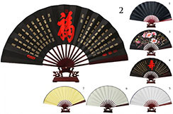 Bamboo and Damask Fan 3