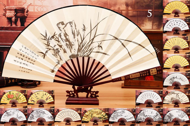 Bamboo and Damask Fan 4