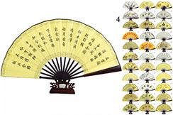 Éventail Bambou et Tissu Damas 7