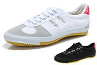 Zapatos de Wushu 'Double Star' 2