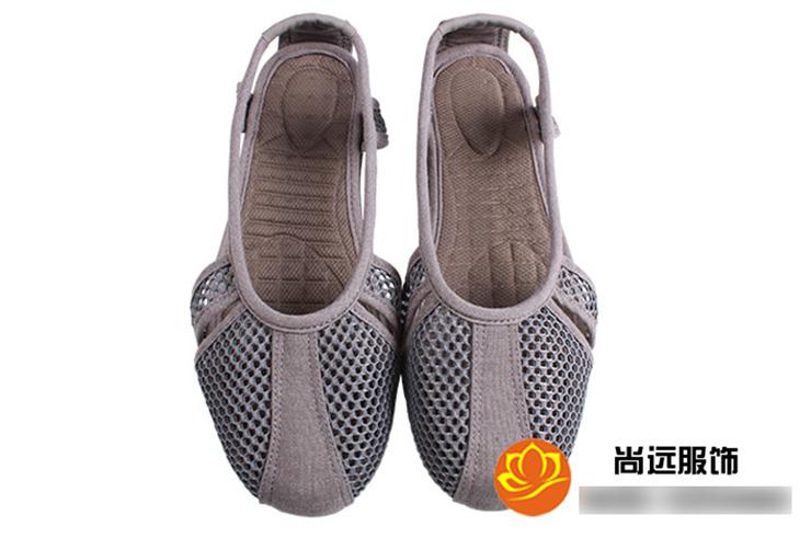 Chausson Shaolin 3