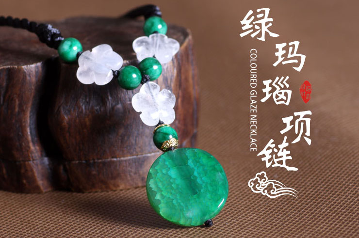 Collier, Agate Vert