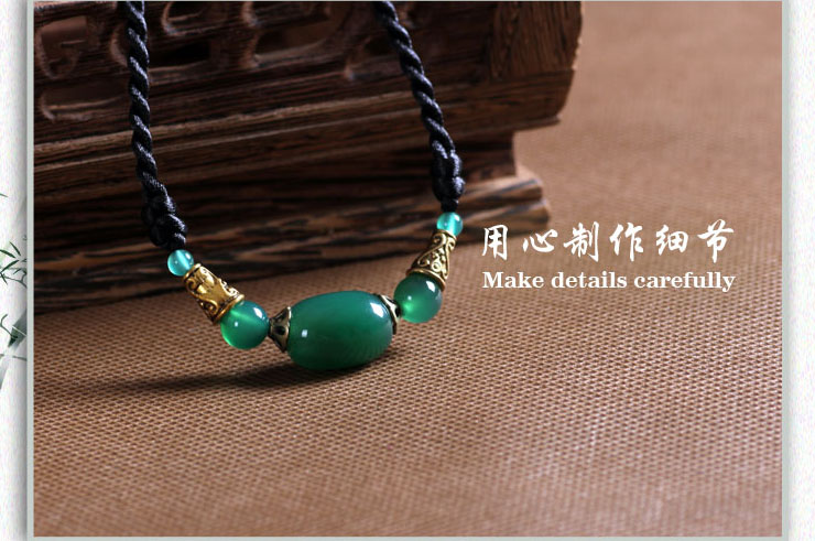 Necklace, Agate 2