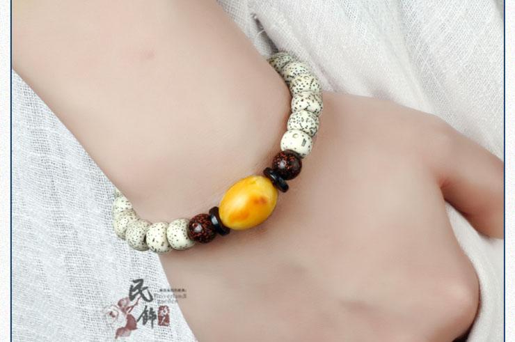 Bracelet, Bodhi 2