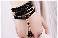 Bracelet Agate 2