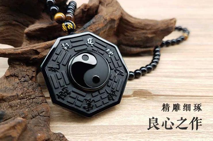 Collier, Yin Yang Yu