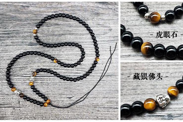 Collier, Zhuan Yun