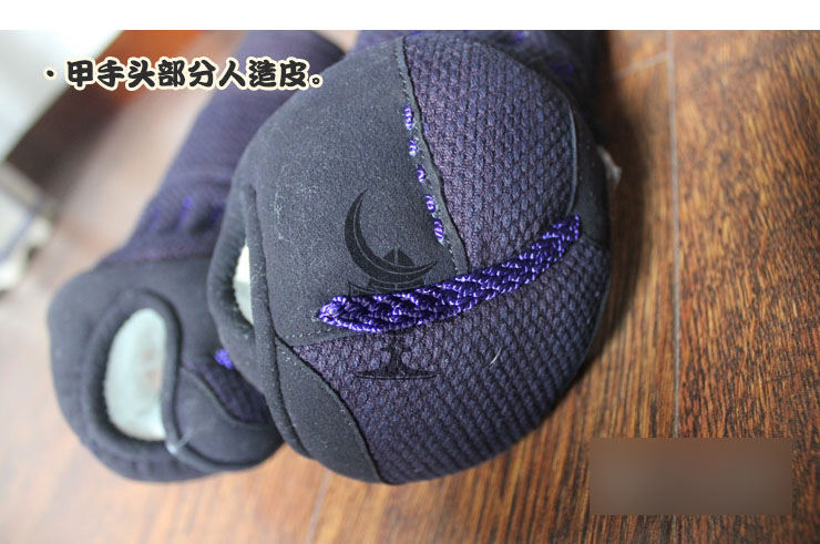 Jissengata Bogu Set (Armure Kendo) Enfant