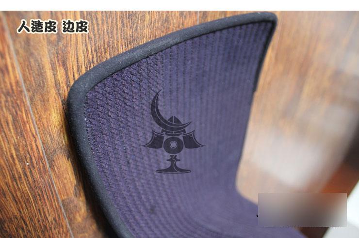 Jissengata Bogu Set (Armadura Kendo) Niño