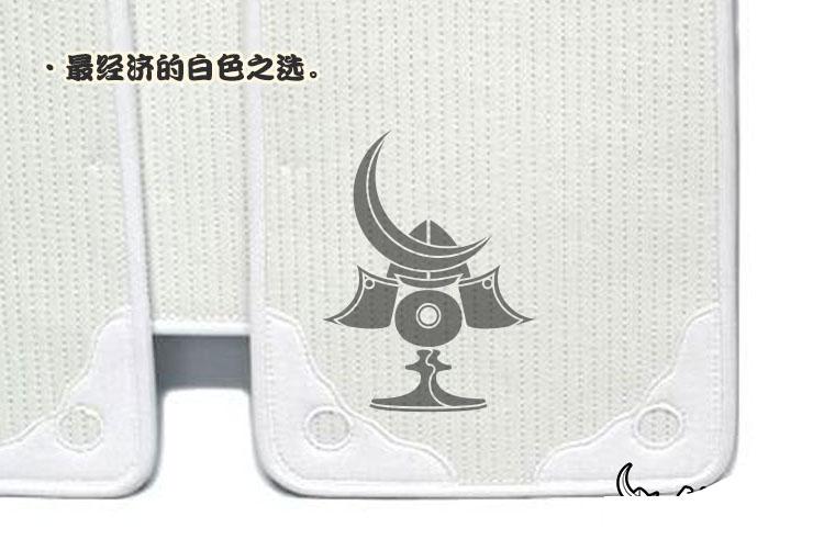 Jissengata Bogu Set (Armure Kendo) 2