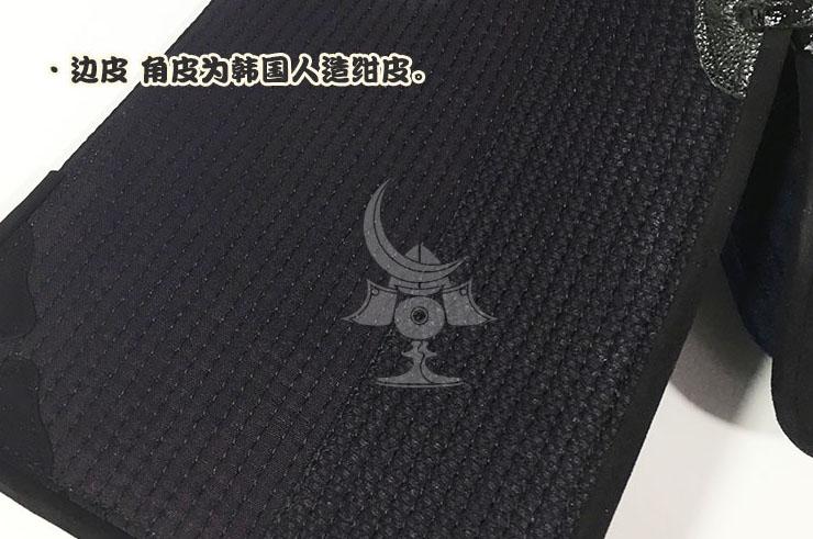 Casque Kendo et Aikido 3mm