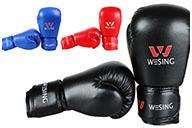 Chinese Boxing Gloves, Sanda (PU) Wesing
