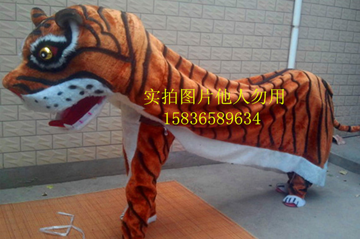 Costume Tigre