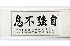 Calligraphie amelioration