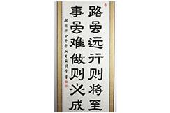 Calligraphie démarrer