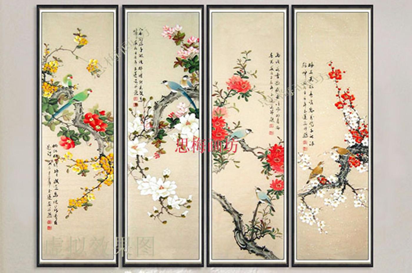 Peinture Chinoise Fleurs Et Oiseaux
