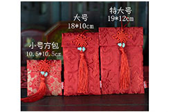 Pochette Hong Bao 1
