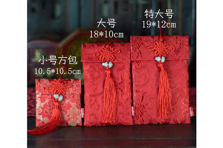 Bolsillo Hong Bao 1