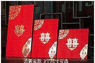 Hong Bao de marriage