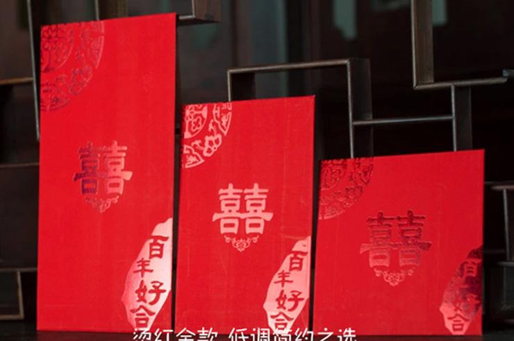 Hong Bao de boda
