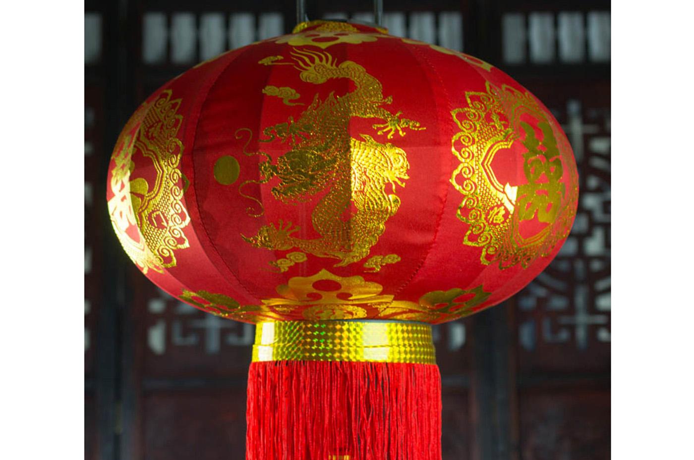 Lampe Avec Caractère Fu