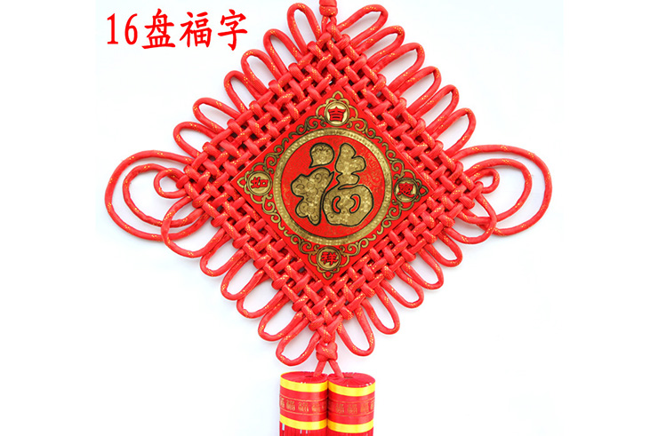 Décoration traditionelle chinoise 6