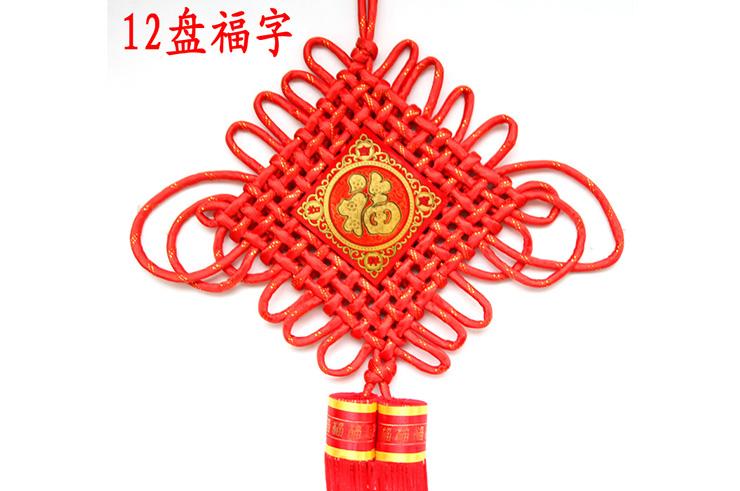 Decoración tradicional china 6
