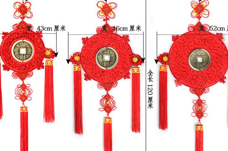 Decoración Tradicional China 5