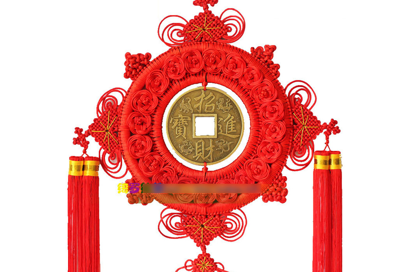 Décoration traditionelle Zhong Guo Jie 2