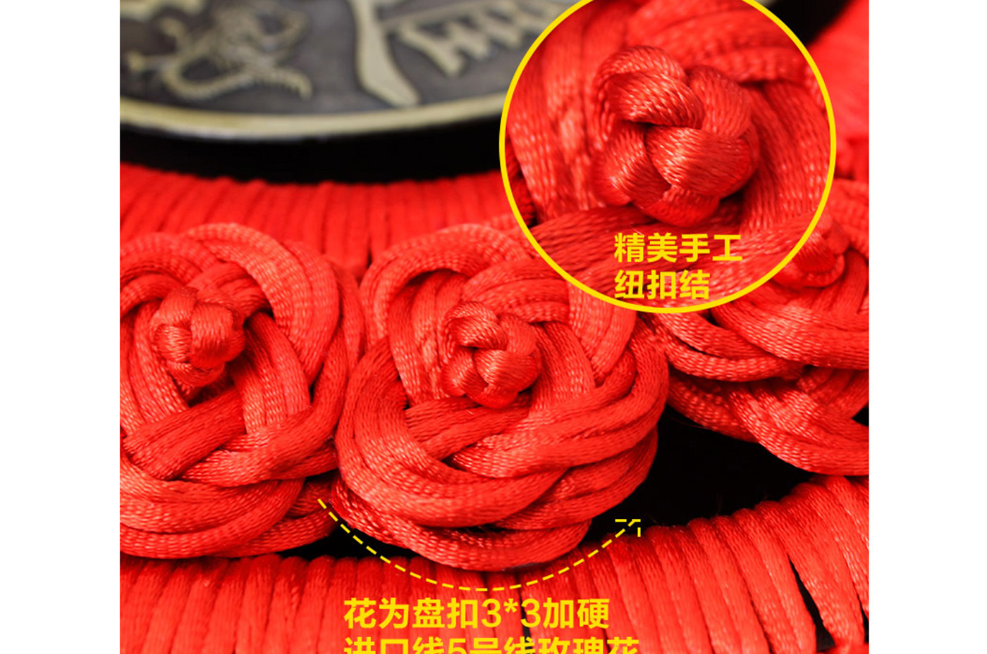 6853bb8ef Chinese decoration Zhong Guo Jie 2 - ChinaTown-Shop